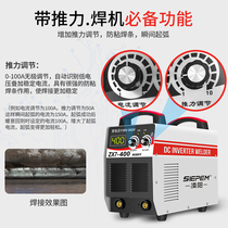 Lingyang 315 250 400 dual voltage 220v 380v Dual Use automatic household industrial grade all-copper welding machine