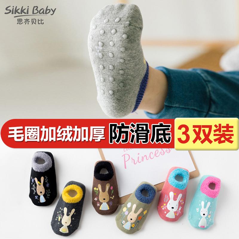 儿童地板袜宝宝防滑底秋冬款室内婴儿袜子早教鞋袜软底学步袜套厚