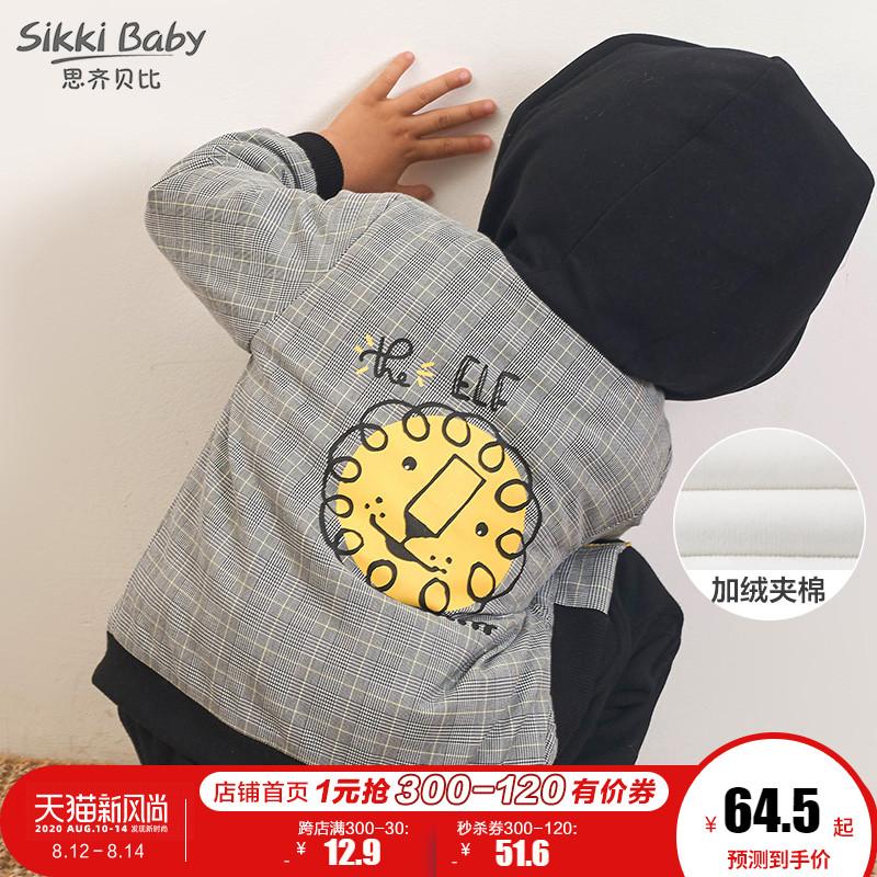 男童秋冬装加绒夹棉加厚外套夹克儿童宝宝小童婴儿短款棉衣棉服潮