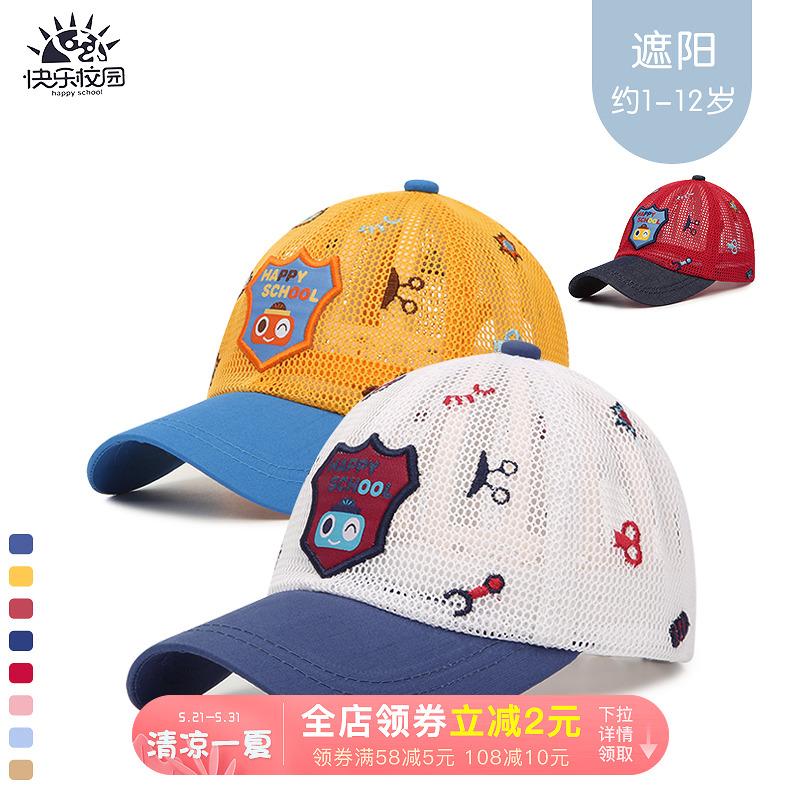 夏季儿童棒球凉帽男女童防晒鸭舌帽宝宝遮阳帽子小孩全网眼太阳帽图片