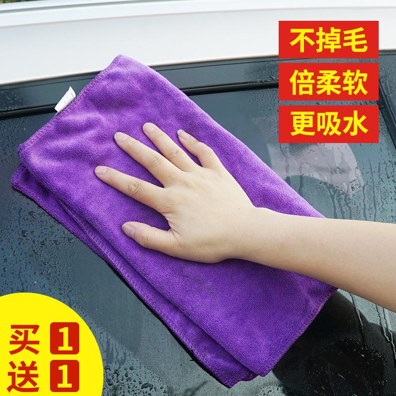 汽车擦车布巾强吸水加厚不掉毛用品