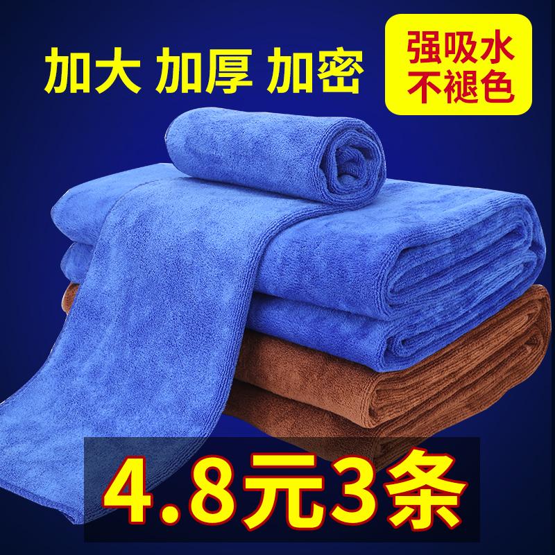 洗车毛巾加厚吸水大号擦车布专用玻