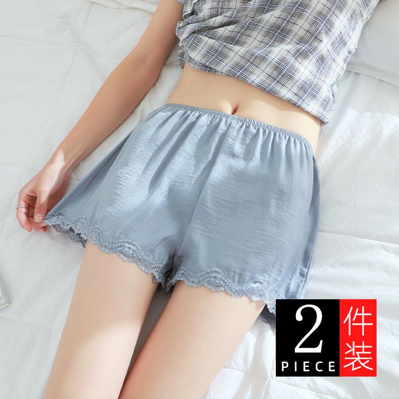 11月04日最新优惠[2条装]安全裤防走光夏天蕾丝短裤