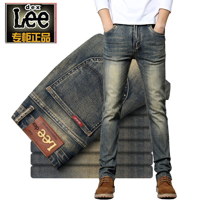 Authentic leedex mens jeans autumn loose straight tube smoke grey casual Tencel thick spring new style