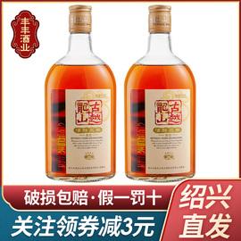 古越龙山黄酒绍兴清醇三年500ml*2瓶箱装花雕酒糯米酒泡阿胶半甜