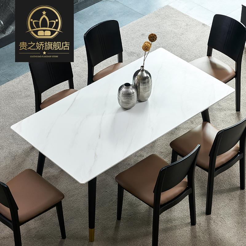 北欧风国产岩板餐桌家用小户型4/6饭桌简约现代大理石白蜡木餐桌限5000张券