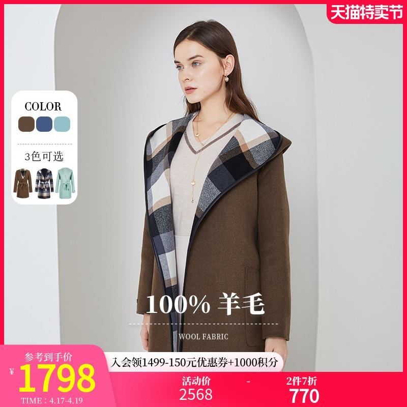 SCOFIELD女装2020冬季新品腰带温暖双面穿绵羊毛呢大衣SFJWA4T090