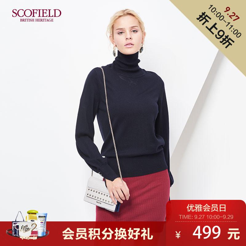 SCOFIELD女装2017秋冬款舒适温暖羊毛高领修身毛衣SFKW74T03M