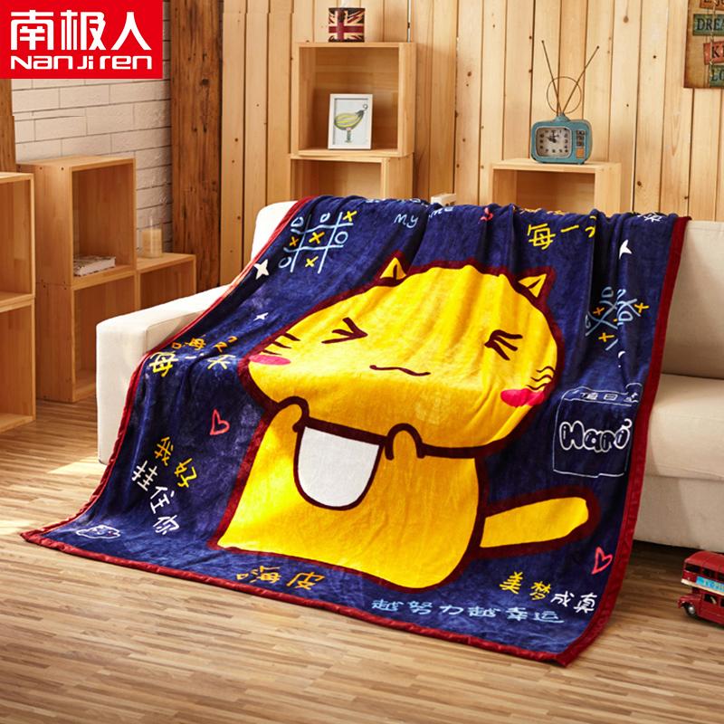 南极人加厚冬季法莱绒毛毯双人珊瑚绒床单盖毯单件毯子空调毯