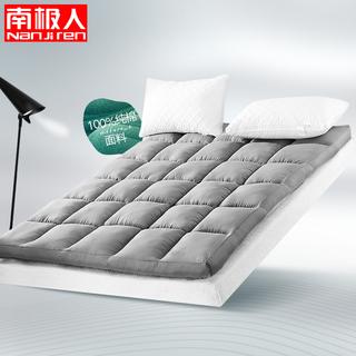 Матрацы,  Южный полюс люди хлопковое постельное бельё подушка 1.2 татами студент комната с несколькими кроватями двуспальная кровать матрас 1.5 один постельные пренадлежности 1.8m2 метр, цена 1830 руб
