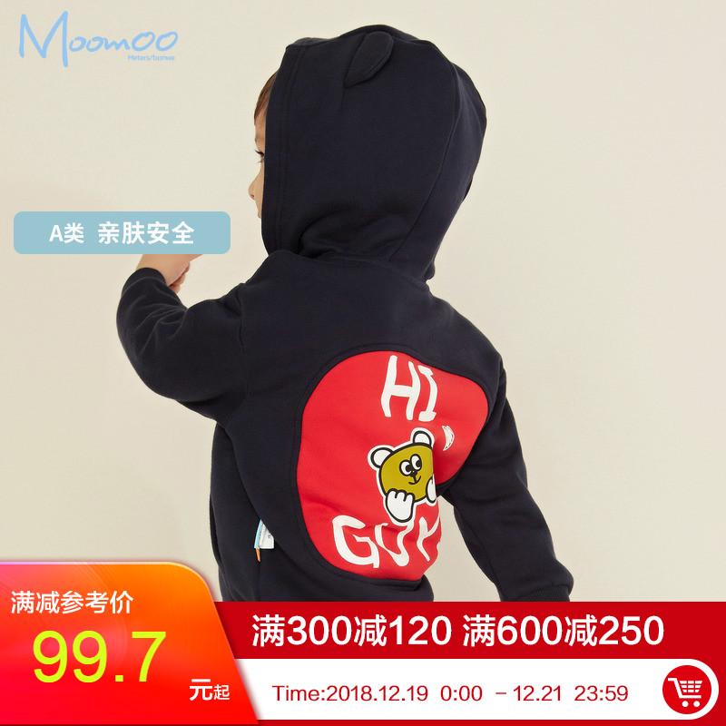 moomoo童装宝宝秋装2018新款洋气连帽纯棉开衫小童儿童外套