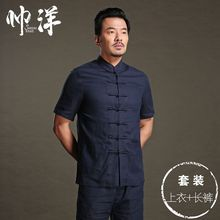 100% linen Tang suit men's short sleeve suit Chinese men's shirt in summer