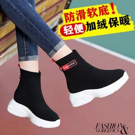 优足达芙妮平底袜子鞋女2020韩版新款飞织高帮百搭弹力运动短靴女