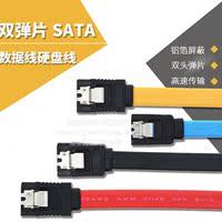 查看高速SATA2.0 SATA3.0数据线连接转换线 固态硬盘光驱串口线延长线价格