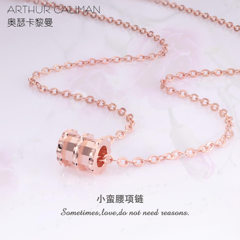 小蛮腰女925纯银饰品锁骨闺蜜颈链
