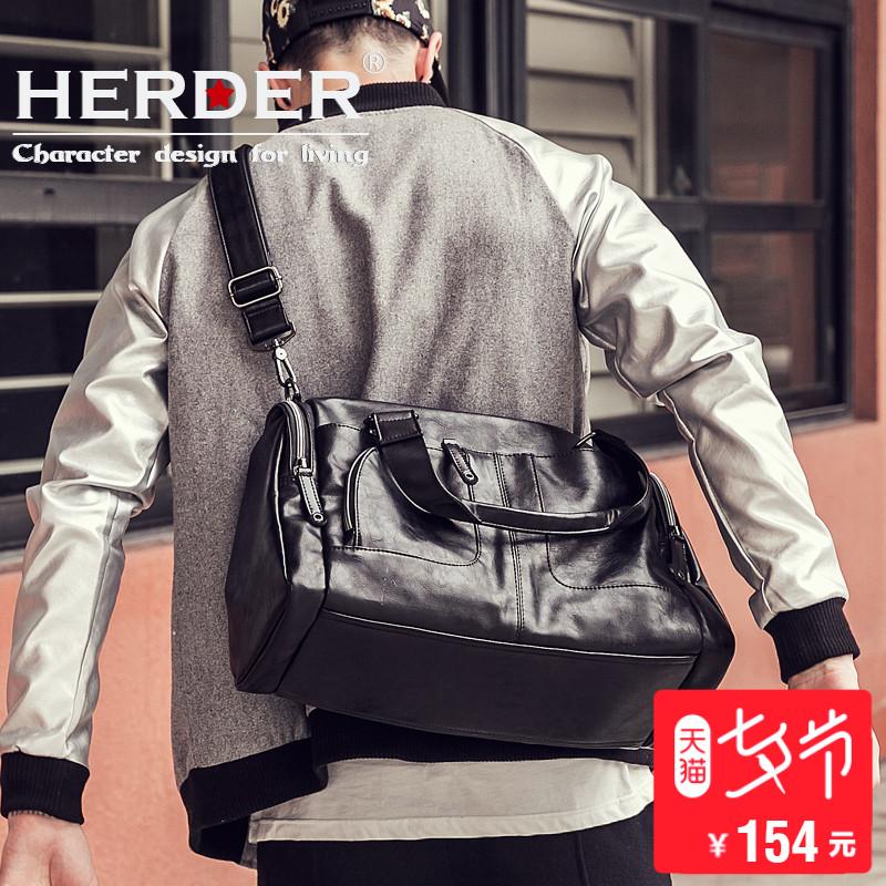 赫登尔男女旅行包男士手提包大包短途大容量行李包休闲运动健身包