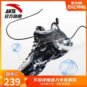 安踏官网旗舰篮球鞋2020秋季星轨KT4汤普森要疯战靴外场高帮球鞋5