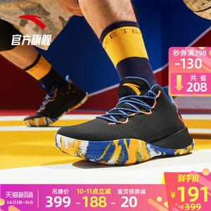 安踏官网旗舰2020新款夏季高帮要疯实战汤普森篮球鞋男k