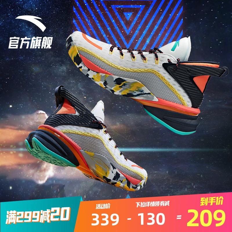 Кроссовки для баскетбола Артикул 612728551887