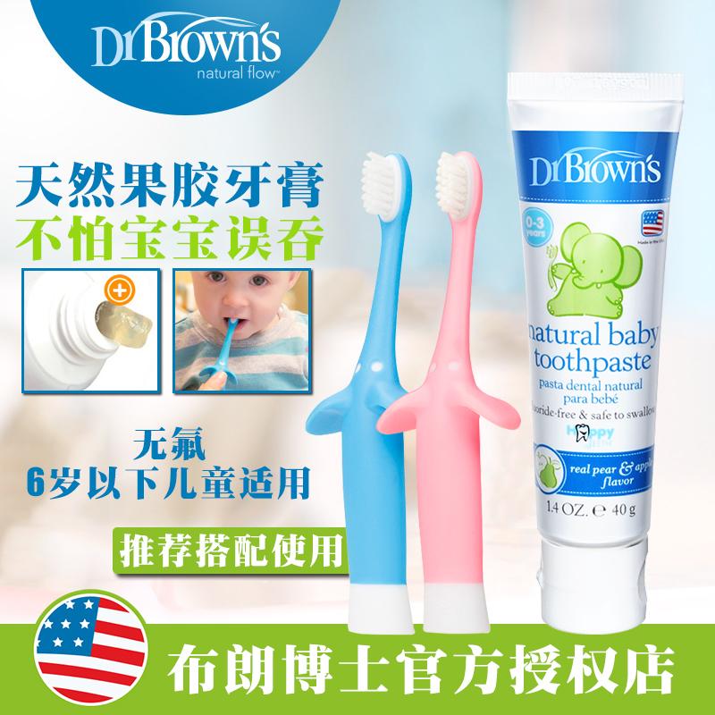 Зубная паста и щетки для детей Артикул 562985107479