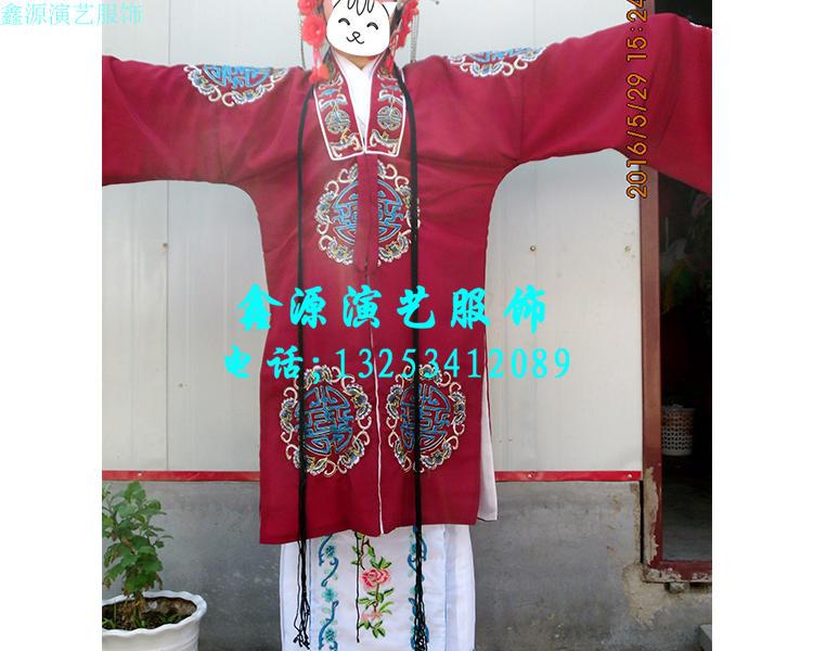 古装戏曲员外夫人服装京剧越剧老旦 对披老奶奶话剧戏服枣红色