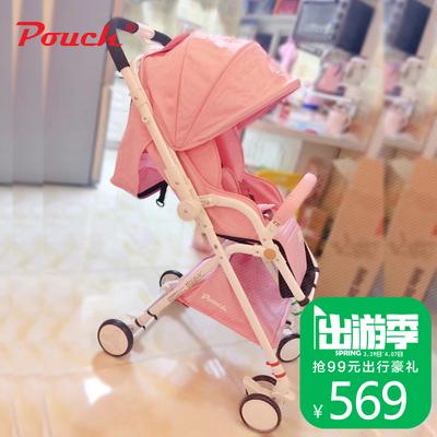 pouch寶寶車專賣店,pouch嬰兒車有實體店嗎,網店地址