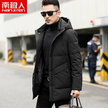 Antarctic middle-aged men's cotton jacket winter thick medium-long cotton jacket cap father winter down cotton clothing