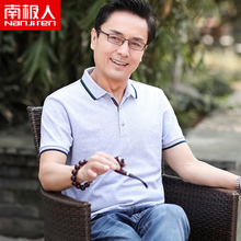 Antarctic Dad Summer Short Sleeve Men Lead Thin T-shirt Middle-aged Loose Cotton Half Sleeve Polo Top