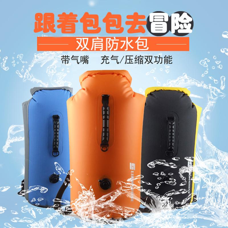 吉岩防水袋防水包收纳游泳袋漂流袋密封包桶可充气溯溪包沙滩旅行