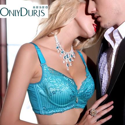 奥丽多丽性感蕾丝聚拢文胸加厚模杯小胸罩舒适透气调整型女士内衣