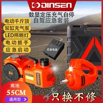 换轮胎工具SUV手动2T3T液压汽车轿车小车吨卧式千斤顶2车用