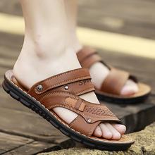 2020新款夏天男士凉鞋韩版男皮凉鞋透气休闲拖鞋凉拖两用沙滩鞋潮