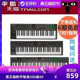 包邮Nektar Impact LX25+LX49+LX61+LX88+编曲MIDI键盘控制器鼓垫图片