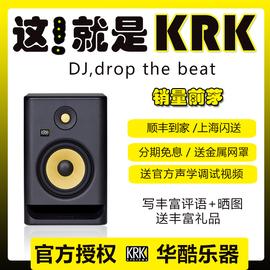 包邮KRK Rokit5Rokit7 G4四代RP5RP7RP8录音室有源监听音箱DJ音响图片
