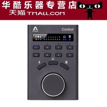 US Apogee Control Element Symphony I o remote controls USB controller