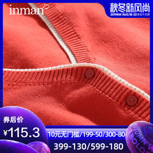 7 fold Inman Flagship Shop Autumn 2009 New Long Sleeve Sweaters Women's cardigan, sweater jacket, thin jacket