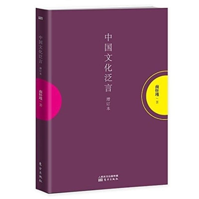 Философия и религия Артикул 570582221047