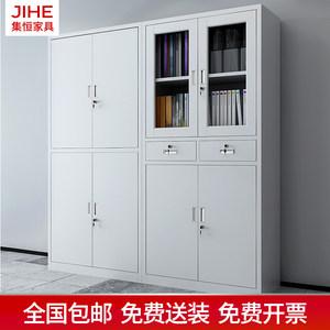 办公室资料小柜子矮柜档案更衣柜