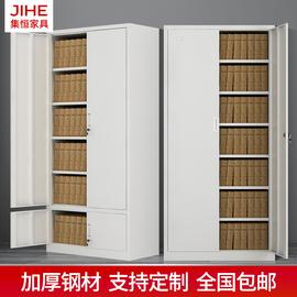 文件柜凭证柜5层财务资料柜办公室储物柜铁皮带锁8层财务档案柜