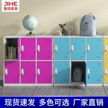 彩色更衣柜存包柜学生书包柜多门鞋柜铁皮柜带锁员工储物柜小矮柜