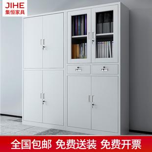 钢制办公室文件柜铁皮柜资料小柜子矮柜档案资料柜带锁储物柜铁柜