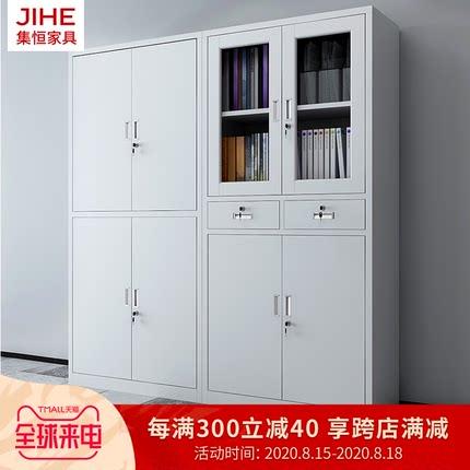 办公室文件柜铁皮柜资料小柜子矮柜档案资料柜带锁员工更衣柜钢制