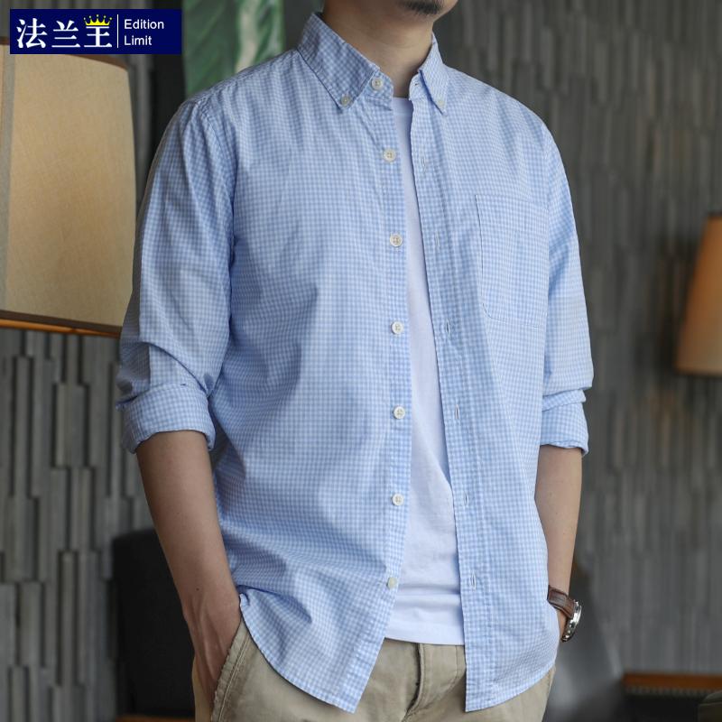 男夏季长袖衬衫薄款官方旗舰店