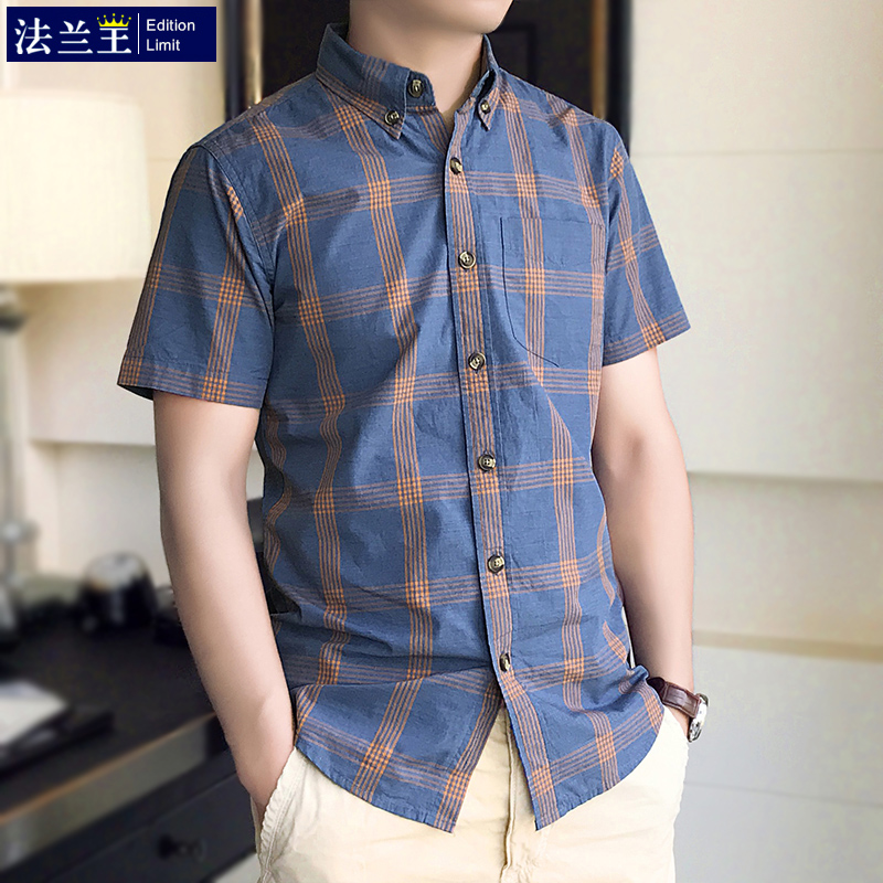 法兰王格子衬衫男短袖商务休闲纯棉夏季衬衣青年修身韩版半袖寸