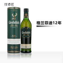 组合700ML传承限量版700ML威士忌黑标s`DanielJack杰克丹尼