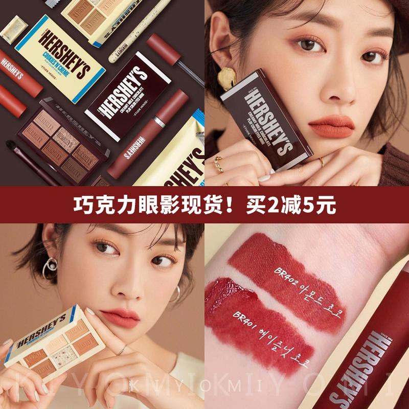 现货!韩国爱丽小屋etude好时联名黑巧克力六6色眼影盘曲奇唇釉图片