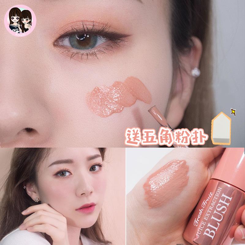 韩国skin food思亲肤腮红液水果汁液体胭脂水杏色豆沙保湿持久