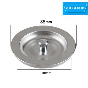 有容厨房不锈钢水槽塞子 水池下水盖子碗池堵盖 87.8mm洗菜盆塞子