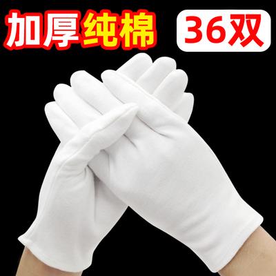 白手套礼仪薄款工作纯棉汗布开车防滑棉手套劳保文玩手套包浆通用