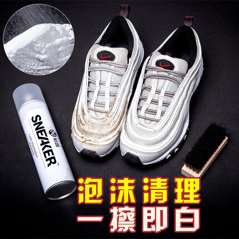 Sneaker shoes spray spray shoes, small white shoes, artifact, coconut shoes cleaning agents, fans, shoes, foam cleaners.